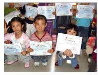 广东阳江星星幼儿园