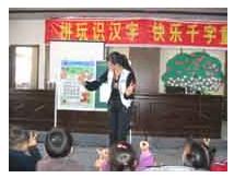 江苏新沂幼儿园