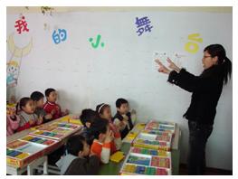 辽宁黑山幼儿园