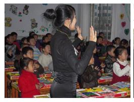 辽宁中心校幼儿园