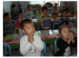 辽宁甜甜幼儿园